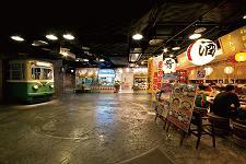 サケのふるさと千歳水族館見学と新千歳空港 札幌発着 (9/20) 札幌