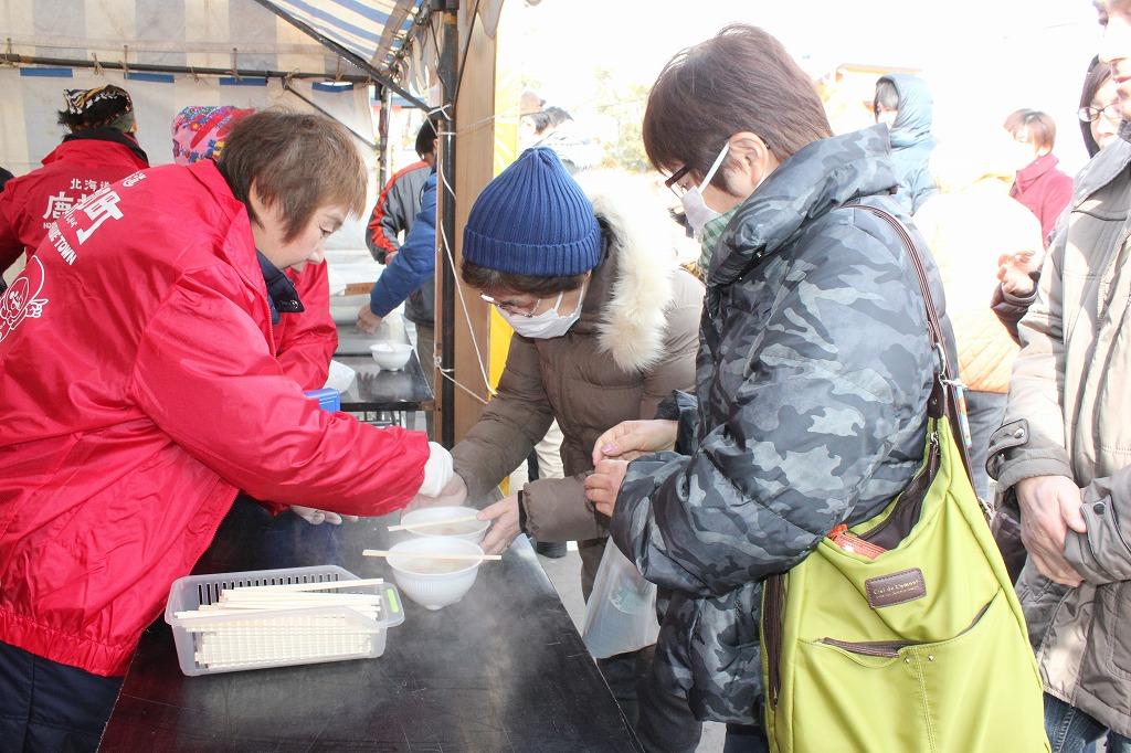 函館冬フェスティバルイルミネーションと鹿部たらこ祭り 札幌発着 (2/17) 札幌