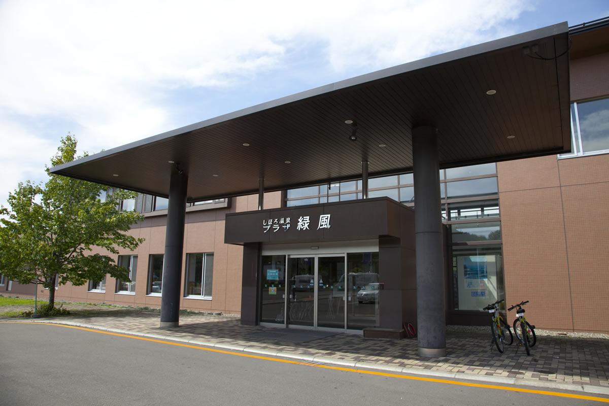 もみじ狩り出来る 北十勝4町ウォーキングモニターツアー 札幌発着 (10/24) 札幌