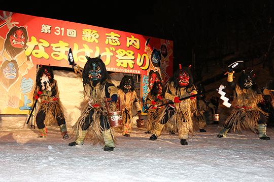 歌志内なまはげ祭り 名物なんこ鍋の夕食と温泉付き 札幌発着 (2/4) 札幌
