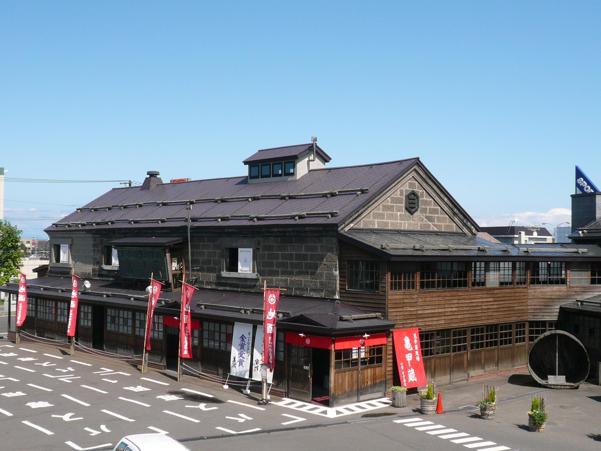 寿都元祖かき小屋で蒸焼き牡蠣食べ放題と岩内温泉で入浴 札幌発着 (2/11) 札幌