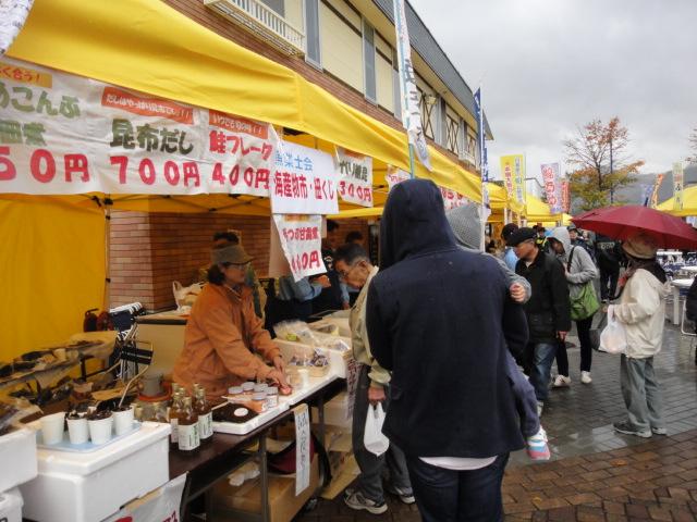 日高秋の味覚フェアと平取カンカンガロー散策 札幌発着 (10/11) 札幌